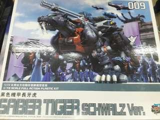 Bt zoids Saber tiger schwals ver 1/72 scale full action plastic