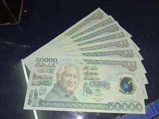 uang kuno indonesia polymer soeharto 1995