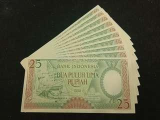 uang kuno indonesia 25 pekerja 1958