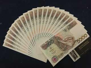 uang indonesia 5000 sasando 1992