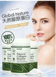 Global Nature Pure - Natural Collagen Booster天然膠原蛋白激活粉