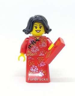 Lego Mama Minifigure 80101