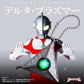Ultraman Great Delta Plasma Transformation Necklace