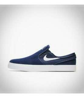 sports shoes f2505 acd86 Nike sb stefan janoski slip on