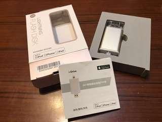 I-DRIVE 32GB APPLE用隨身碟