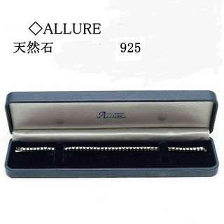 Japan Allure SV / Silver 925 天然石                       (((NO BARGAIN, PLS!! 拜托!!)))                                      日本名牌珠寶鑽石 天然石首飾