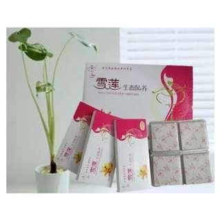🚚 Buy 2 boxes get 1 box  free. Herbal-imbued Pad