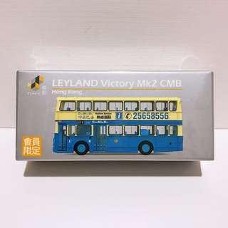 全新未拆 Tiny 微影 會員限定 中巴 利蘭 勝利二型 Leyland Victory MK2 巴士 (中華巴士熱線服務)