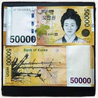 50000 korea won uncirculated