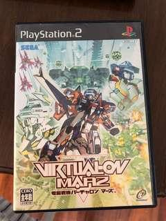 PS2 Virtual On MARZ