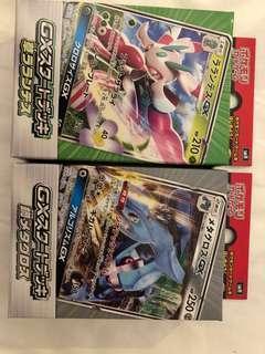 Pokémon cards directly from Japan
