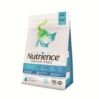 Nutrience GF Cat Ocean Fish Food 2.5kg [Free Delivery]