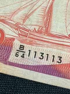 113113 old sg $10 🚢  notes