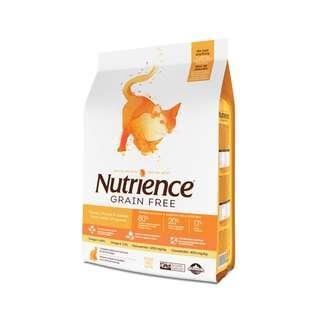 Nutrience GF Cat Turkey, Chicken & Herring 5kg Dry Food [Free Delivery]