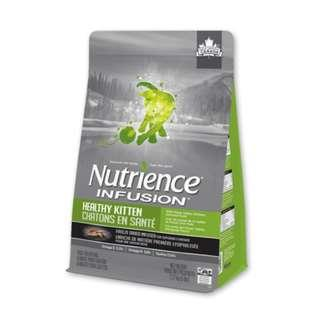 Nutrience Infusion Cat Kitten Chicken 2.27kg Dry Food [Free Delivery]