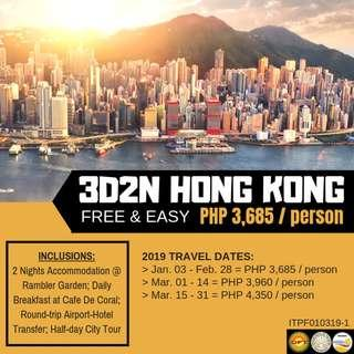 3D2N Hong Kong Free and Easy!!!