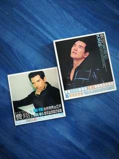 """费翔 Fei Xiang """"爱过你"""" CD 专辑 Album (限量珍藏版➕单曲)"""