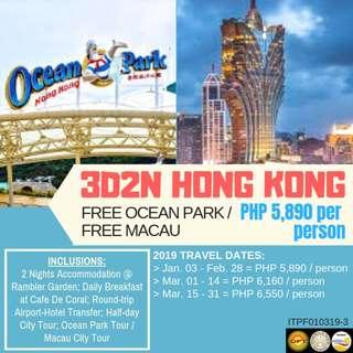 3D2N Hong Kong with Free Ocean Park OR Macau