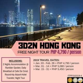 3D2N Hong Kong with Free Night Tour