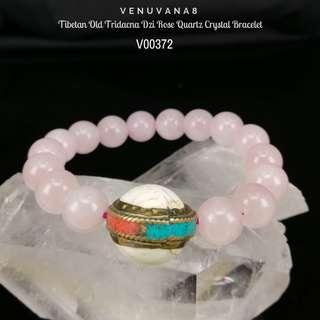 🚚 Tibetan Old Tridacna Dzi Rose Quartz Crystal Bracelet  - A bracelet specially designed with the intention to develop an inner bliss in us.
