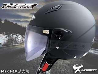 🚚 M2R J1-v 消光黑安全帽