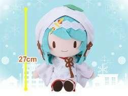 "🚚 [Toreba] Hatsune Miku Series - Special Fluffy Plushy ""Snow Miku 2013"""