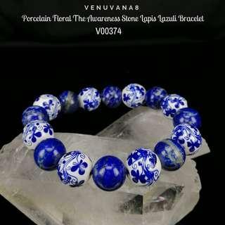 🚚 Porcelain Floral The Awareness  Stone Lapis Lazuli Bracelet - Lapis Lazuli (11.5mm bead) & Porcelain (12mm bead)- Lapis Lazuli activates our ThirdEye Chakra to raise Awareness.