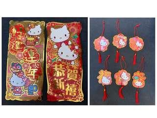 Hello Kitty新年掛飾 揮春