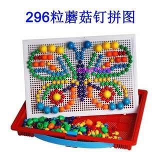 Children Kids DIY Mushroom Plastic Nails Educational Puzzle Mosaic Kit Board