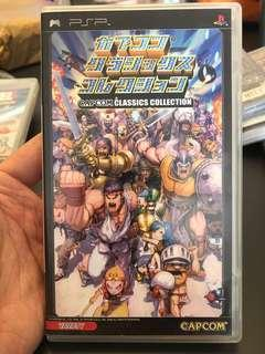Capcom Classics Collection PSP 中古遊戲一隻(不設面交)