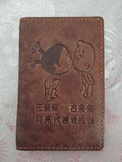 Cute Leather Card Holder