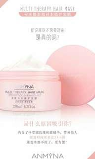 Anmyna Multi Therapy Hair Mask 250ml