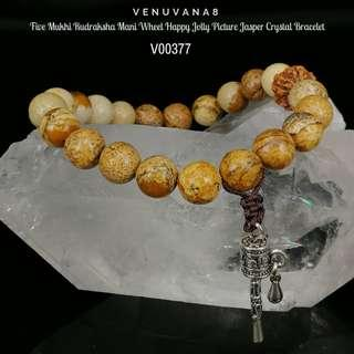 🚚 Five Mukhi Rudraksha Mani Wheel Happy Jolly Picture Jasper Crystal Bracelet  - A bracelet specially designed with the intention to generate blessings, happiness and fortune.