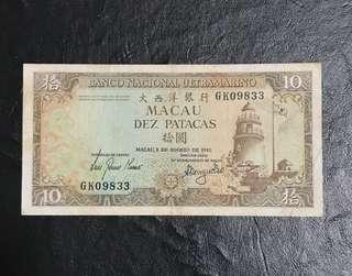 澳門大西洋银行10元 1981年