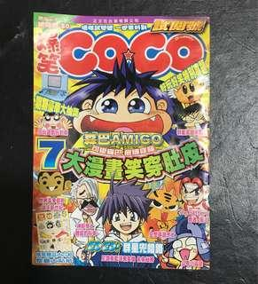 首度漫畫COCO爆笑漫畫