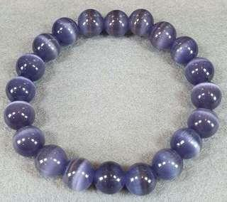 Purple Cat Eye Bracelet