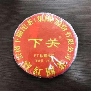 2012年下關FT珍藏紅印,普洱生茶,現重357克左右/餅