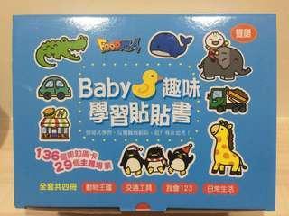 🚚 Baby 趣味學習貼貼書 4本