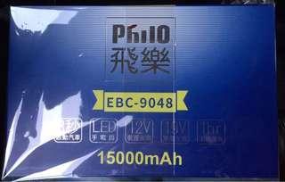 🚚 【Philo飛樂】汽柴油兩用15000mAh救車行動電源(EBC-9048)