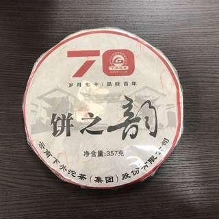 2011年下關歲月七十餅之韻,普洱生茶,現重357克左右/餅