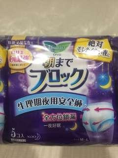 🚚 蕾妮亞-超吸收夜用褲型衛生棉 5 片(產婦必備)