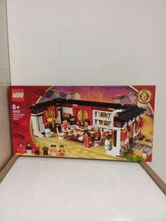 Lego CNY Reunion Dinner Set