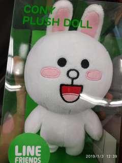 18cm Cony Plush plushie doll Line friends