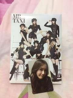 Album snsd girls generation me taxi + pc yoona