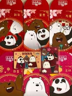 Limited edition brand new We Bear Bear CNY Ezlink cards for sale .
