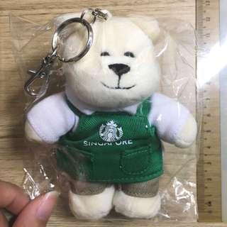 Starbucks Bear Keychain