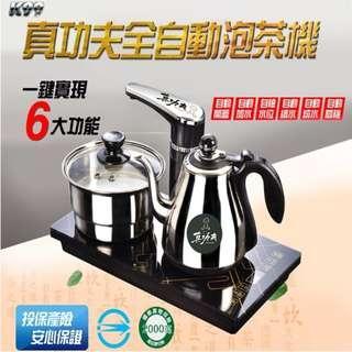 公司貨 台灣保固 智慧型 全自動 電熱水壺 泡茶機 不鏽鋼 三合一  泡茶 煮茶 消毒鍋 自動抽水 防乾燒 110v