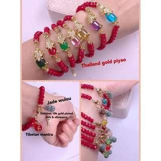 money piyao over all good luck simple bracelet