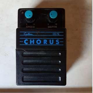"""Cyclone "" Chorus pedal"
