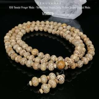 🚚 108 Beads Prayer Mala - Bodhi Seed Happy Jolly Picture Jasper Crystal Mala - Bodhi Seed radiates Pure Calm Energy. Picture Jasper teaches us to Stay Happy, Stay Jolly, Life is just that simple. It Balances & Grounds our Solar Plexus Chakra.